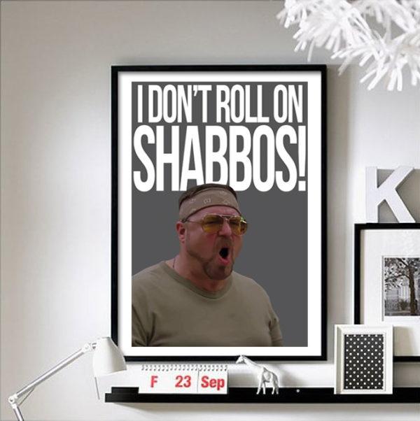 The Big Lebowski - ('Shomer Shabbos')